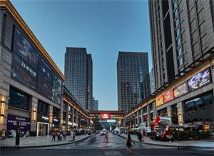 夜间经济成国庆新亮点 中骏世界城助力夜间消费升级