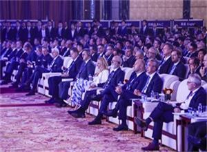 恒大汽车全球峰会召开 206家汽车工业巨头齐聚